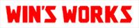 wins_works.jpg